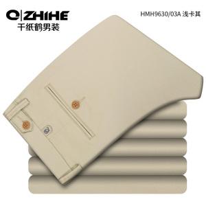 HMHT9630-03A