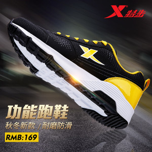 XTEP/特步 983119119568