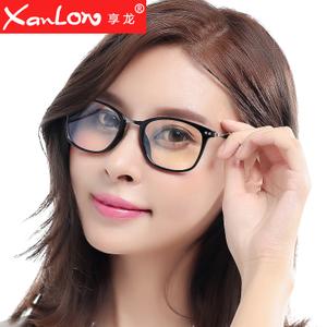 XanLon/享龙 XL-8818