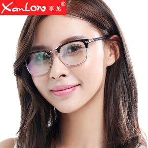 XanLon/享龙 XL-S1326