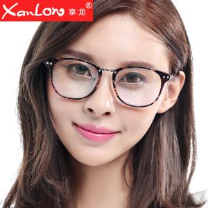 XanLon/享龙 XL-S147