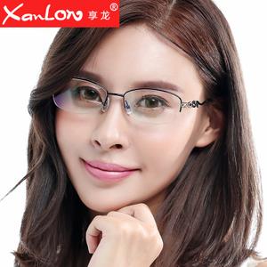 XanLon/享龙 XL-6297