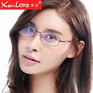 XanLon/享龙 XL-8678