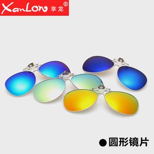 XanLon/享龙 8607
