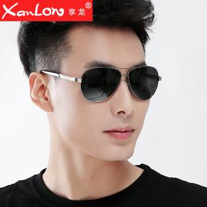 XanLon/享龙 8603
