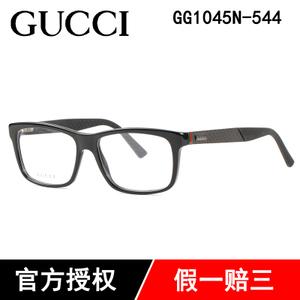GG1045N-N-544