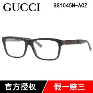 GG1045N-ACZ