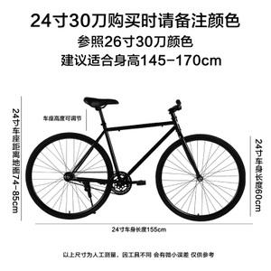 信宏 SF15YG01-2430
