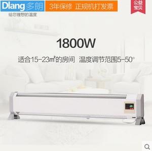 喜贝乐 DL-TJX1800-1800W
