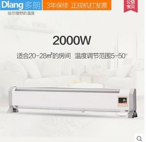 喜贝乐 DL-TJX1800-2000W