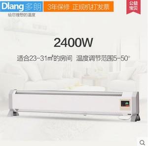 喜贝乐 DL-TJX1800-2400W