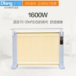喜贝乐 DL-TH1600-1600W
