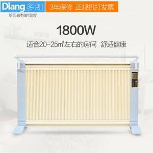 喜贝乐 DL-TH1600-1800W
