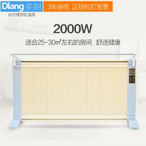 喜贝乐 DL-TH1600-2000W