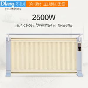 喜贝乐 DL-TH1600-2500W