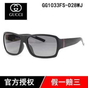 GG1033FS-D28WJ