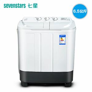 sevenstars/七星 xpb65-.