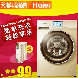 Haier/海尔 C1-HDU85G3