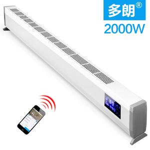 XBL/喜贝乐 wifi2000W