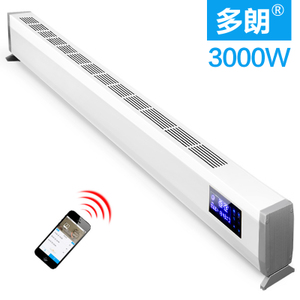 XBL/喜贝乐 wifi3000W
