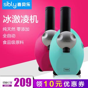 XBL/喜贝乐 FDM-1301-220V-50Hz-150W