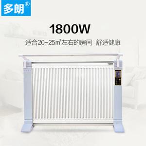 XBL/喜贝乐 DL-TH1600-1800W