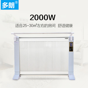 XBL/喜贝乐 DL-TH1600-2000W