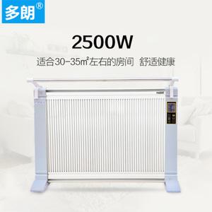XBL/喜贝乐 DL-TH1600-2500W