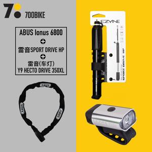 700BIKE IONUS-6800