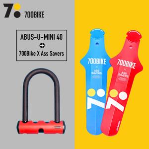 700BIKE U-Mini-40