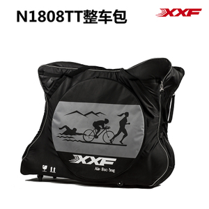 XXF BCN1088