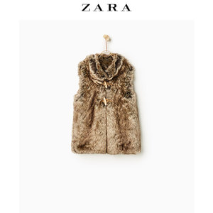 ZARA 03791708052-19