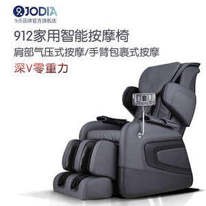 9点 JD-912