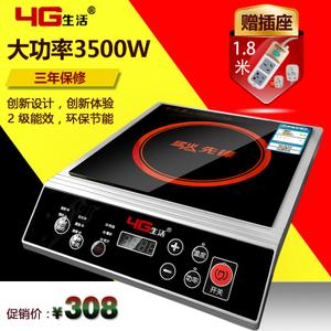 4G生活 GX-35