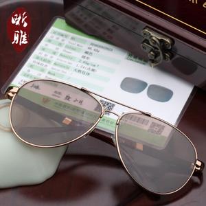 晰雅 SJ-521