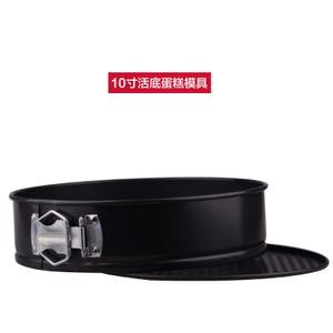 尚居美家 SJ-0344H-24cm