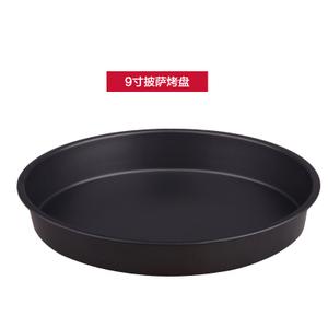 尚居美家 SJ-0344H-22cm
