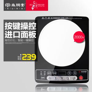 尚朋堂 yx-2325电路图