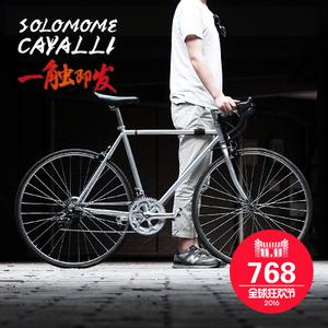 Solomone Cavalli GD-2065
