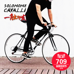 Solomone Cavalli GD-2064