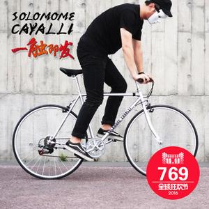 Solomone Cavalli SCR003