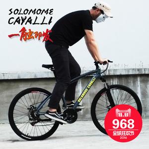 Solomone Cavalli SCM004