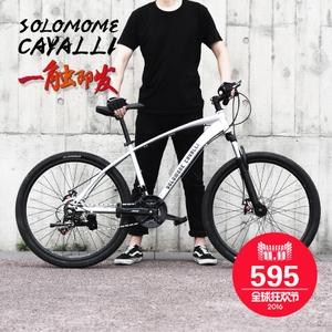 Solomone Cavalli SD-2601
