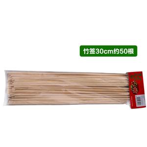 尚居美家 SJ-0379H-30cm