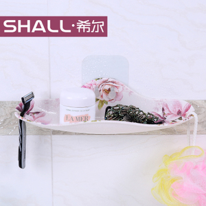Shall/希尔 XB7208