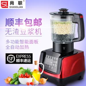 尚联 SL-8011