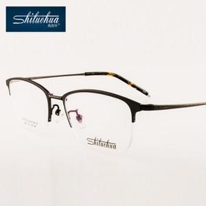 施洛华 S877C03