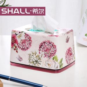 Shall/希尔 9650