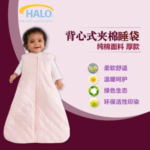 HALO HALO008
