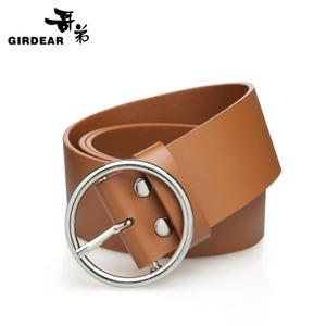 Girdear/哥弟 A900005